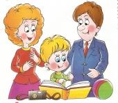 Список для чтения детям разного возраста, МБУК «Центральная городская детская библиотека&raquo